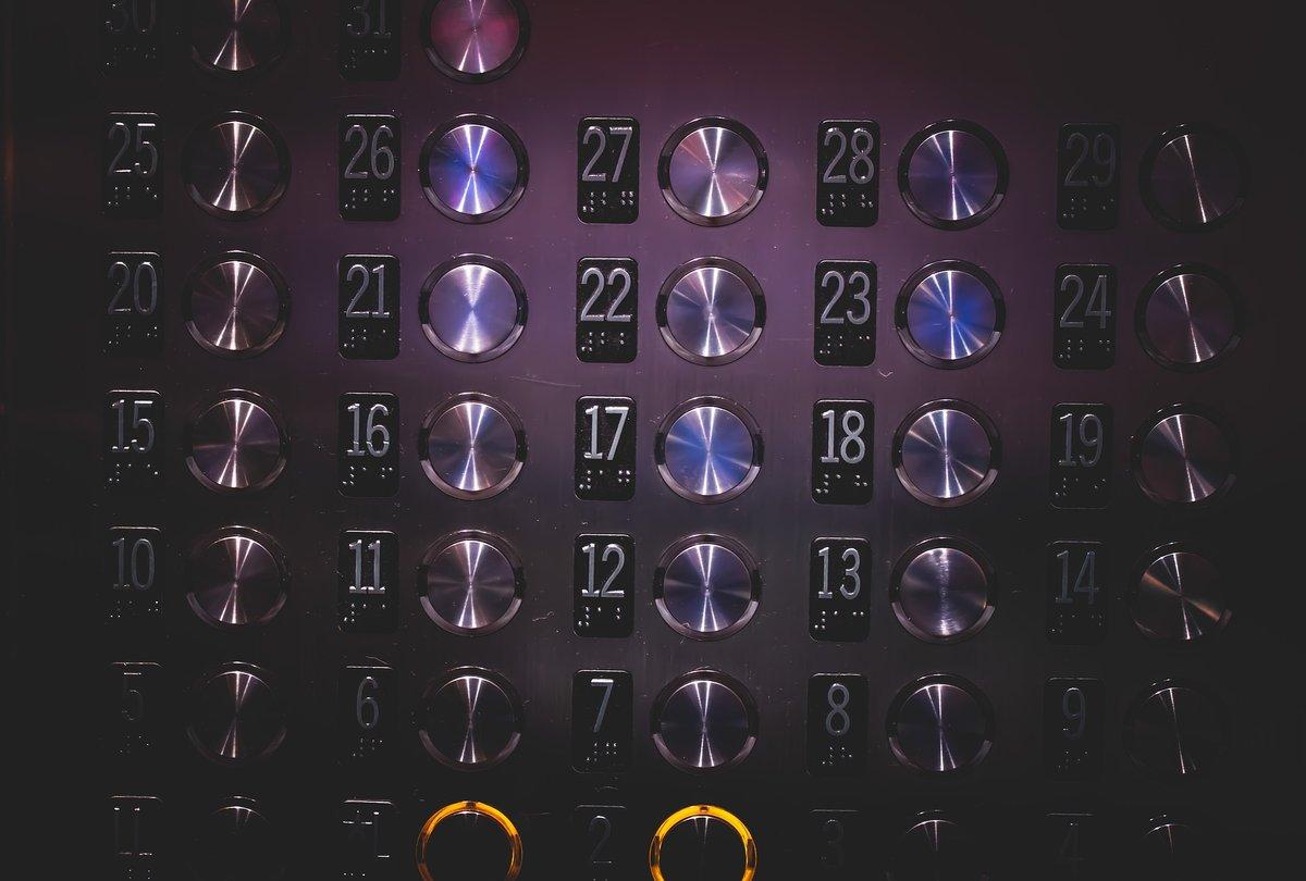 Как поступать, чтобы не встретиться с преступником в лифте  - фото 1