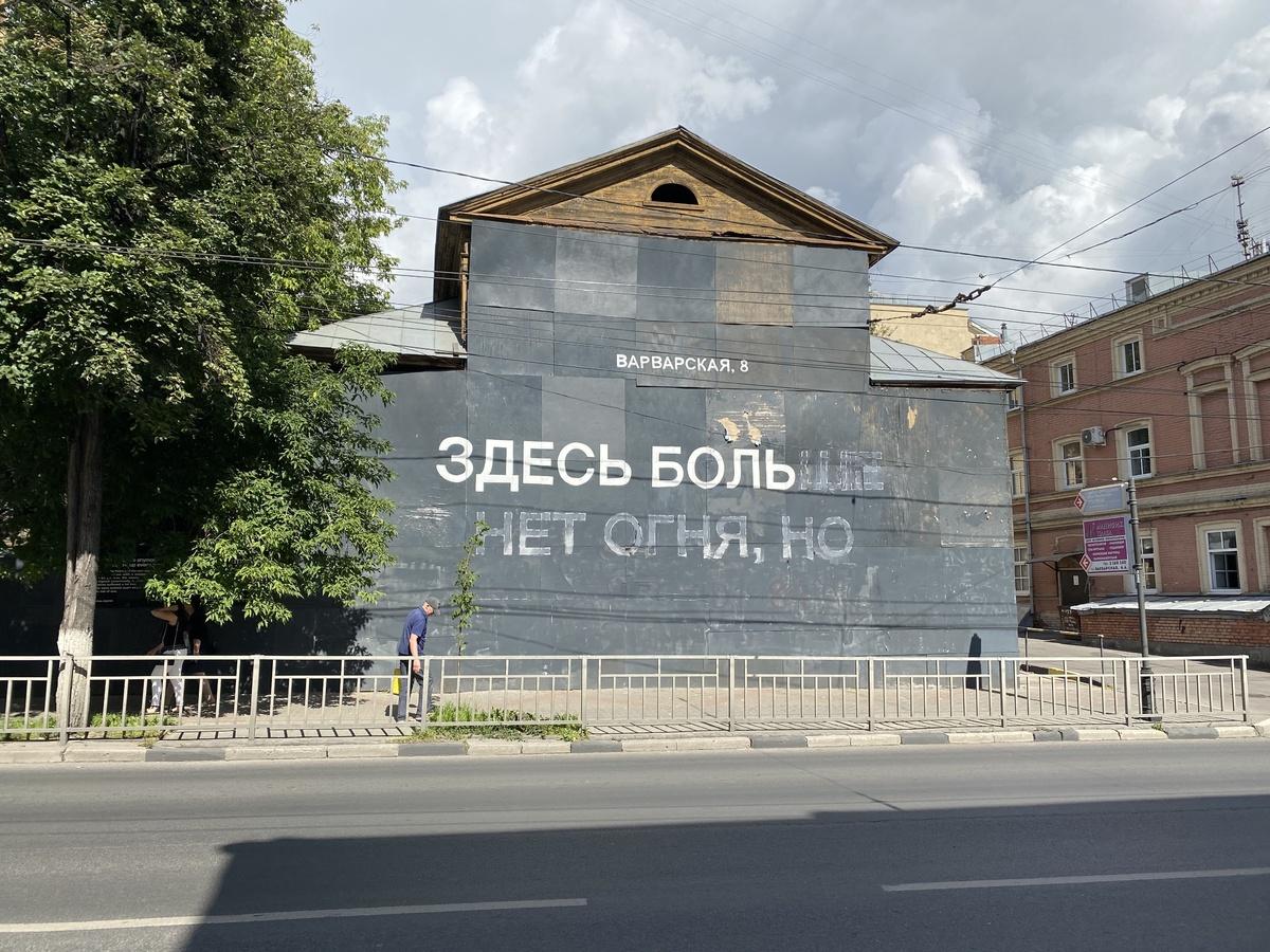 Дом «сболью» начали реставрировать наулице Варварской вНижнем Новгороде
