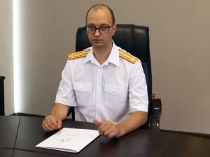 Александр Дыньков назначен заместителем руководителя СУ СКР по Нижегородской области