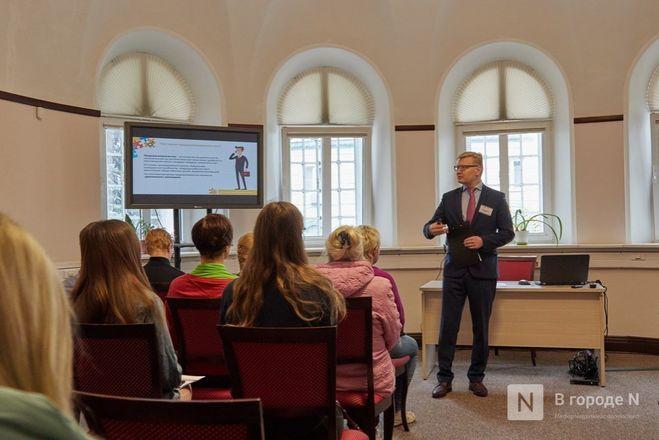 Победители проекта «В городе N» побывали на эксклюзивной экскурсии в Госбанке на Большой Покровской - фото 7