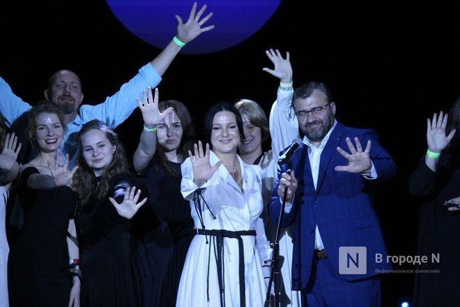 Подземный кинотеатр и 30 тысяч зрителей: V «Горький fest» завершился в Нижнем Новгороде - фото 104