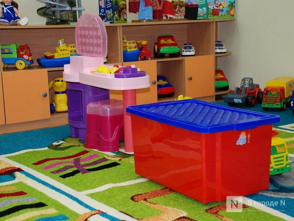 Почти 1500 новых мест появилось в нижегородских дошкольных организациях - фото 1