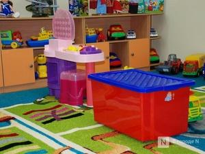 Почти 1500 новых мест появилось в нижегородских дошкольных организациях