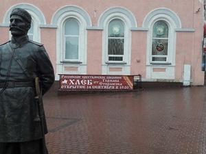 Нижегородский УФАС обратил внимание на скандальную рекламу хлебного магазина