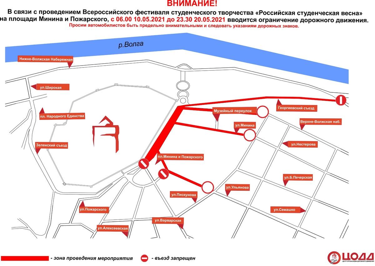 Улицу Алексеевскую в Нижнем Новгороде временно закроют для транспорта 19 мая - фото 1