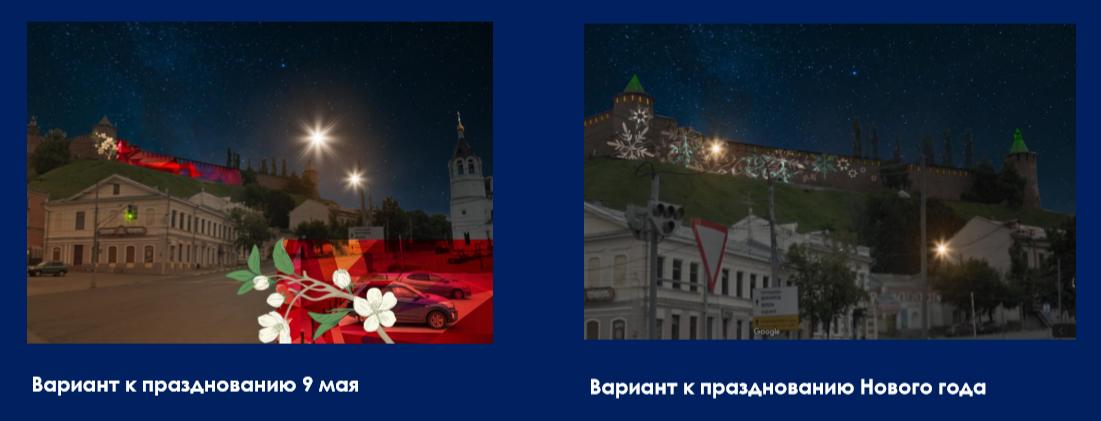 Стало известно, как будет выглядеть подсветка Нижегородского кремля за 75 млн рублей - фото 3