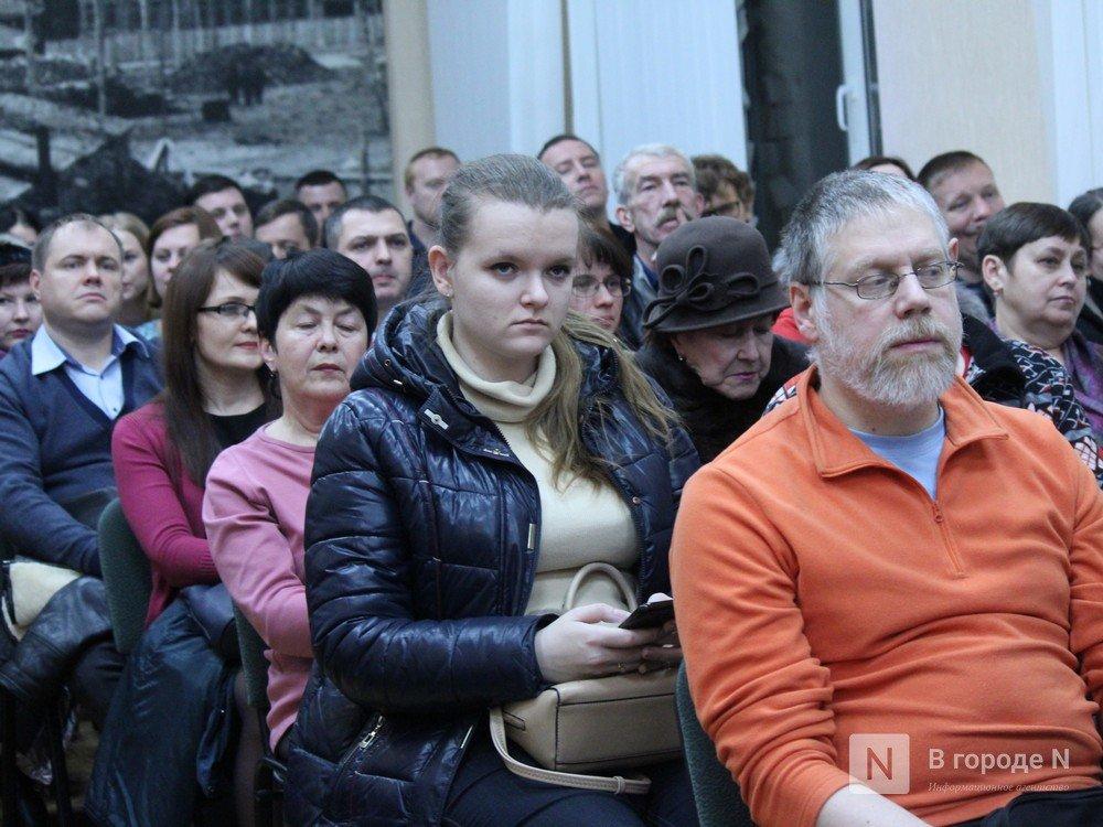 «Зачем нам эти коворкинги»: нижегородцы раскритиковали проект планировки «Швейцарии» - фото 2