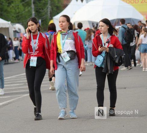 Молодость, дружба, творчество: как прошло открытие «Студенческой весны» в Нижнем Новгороде - фото 63