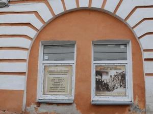 Помещение нижегородского музея «Ночлежная квартира» могут отдать муниципальным учреждениям