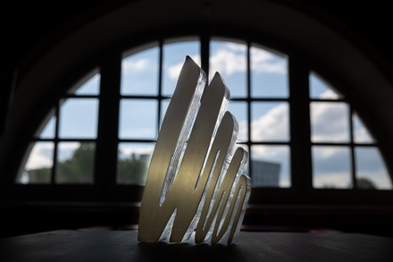 В Нижнем Новгороде объявлен шорт-лист премии «Инновация-2019»