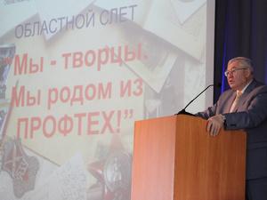 В ННГУ прошел областной слет обучающихся СПО