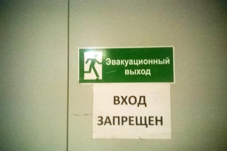 Как выбраться из нижегородских ТЦ?