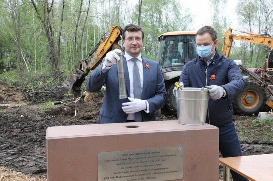 Госпиталь в Автозаводском районе откроют 12 июня - фото 1