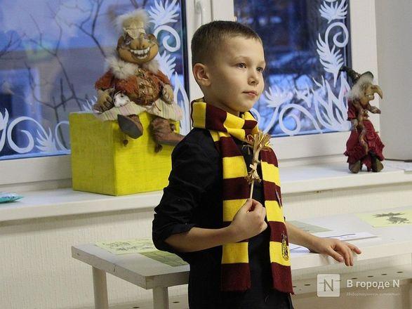 Хогвартс по-нижегородски: «Ночь Гарри Поттера» прошла в Приволжской столице - фото 36