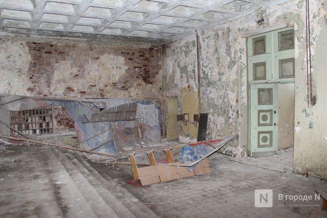 Здесь пела Пугачева: во что превратился нижегородский ДК имени Ленина  - фото 91