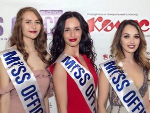 Три нижегородки вышли в полуфинал конкурса «Мисс Офис»