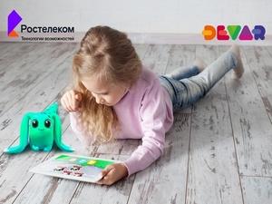 «Ростелеком» и Devar представляют интерактивную платформу для детей