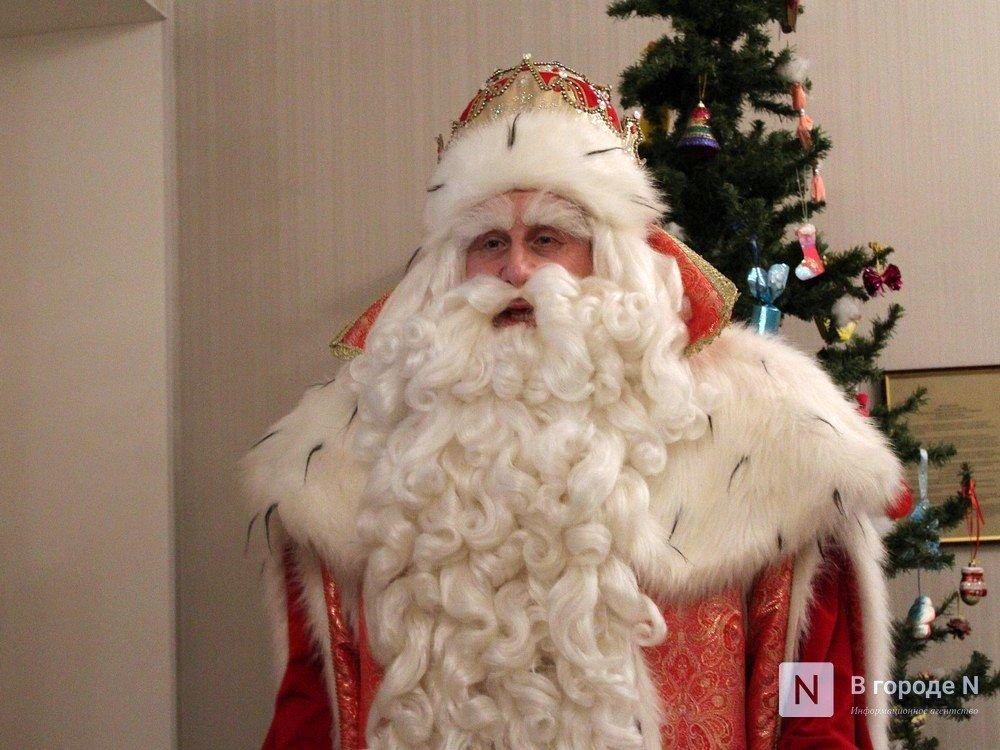 Дед Мороз из Великого Устюга приехал в Нижний Новгород - фото 1