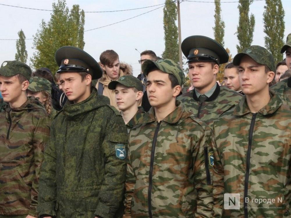 Около 3 000 человек призовут в армию из Нижегородской области - фото 1