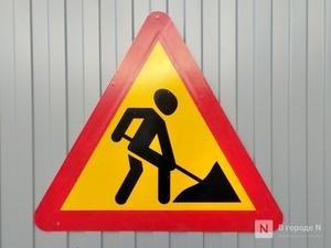 Движение по улице Семашко будет временно прекращено в Нижнем Новгороде