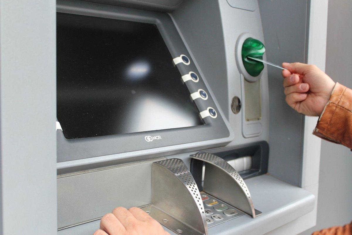 У каждого банкомата есть эта скрытая функция - фото 1