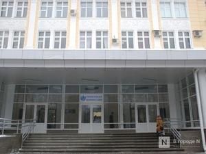 Грант на развитие Регионального математического центра выиграл ННГУ