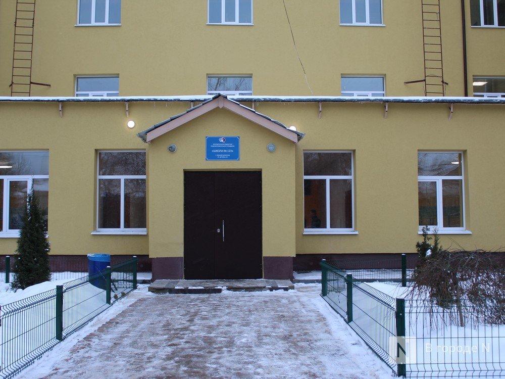 Нижегородскую школу № 123 отремонтировали за 115 млн рублей - фото 1