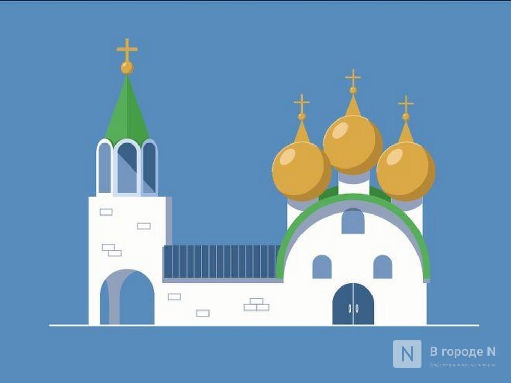 Еще одна часовня может появиться в Нижнем Новгороде - фото 1
