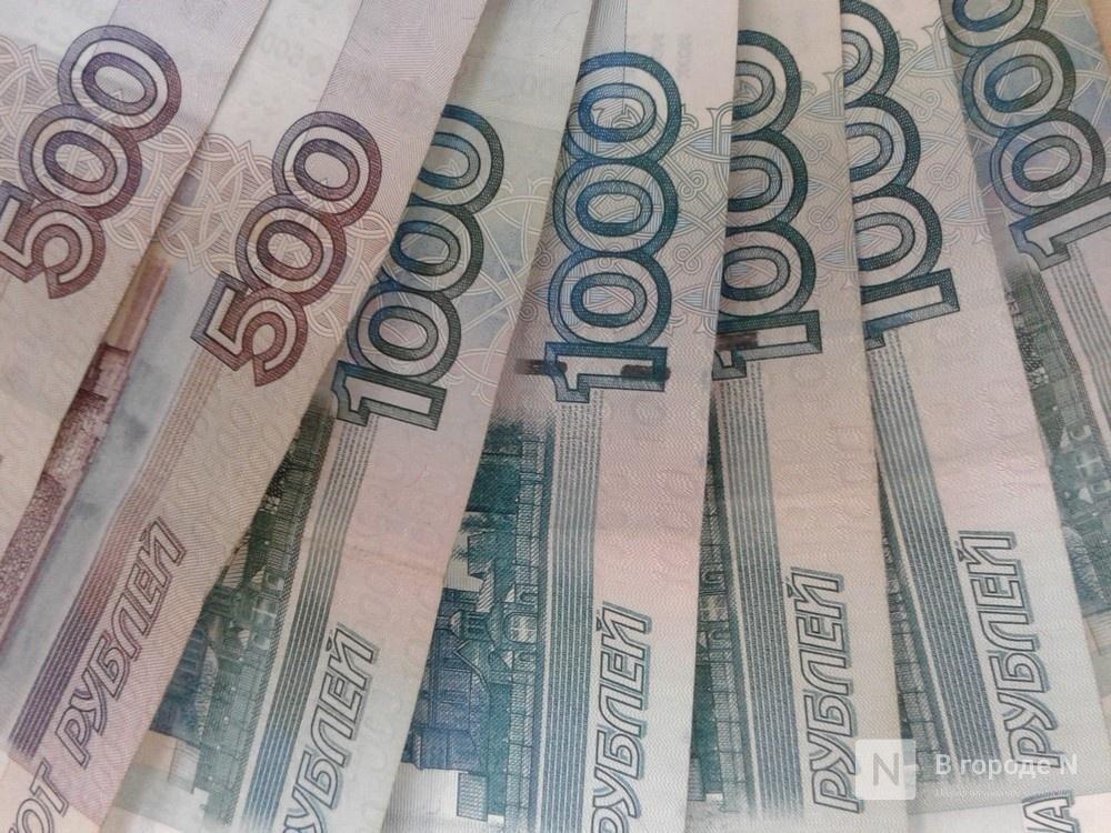 Стало известно, какие банкноты чаще подделывают в Нижегородской области - фото 1