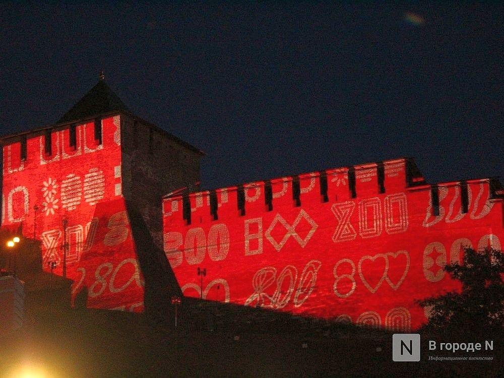 Чрезвычайный и Полномочный Посол Боснии и Герцеговины приедет на празднование 800-летия Нижнего Новгорода - фото 1