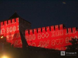 Чрезвычайный и Полномочный Посол Боснии и Герцеговины приедет на празднование 800-летия Нижнего Новгорода