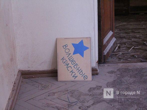 Единство двух эпох: как идет реставрация нижегородского Дворца творчества - фото 10