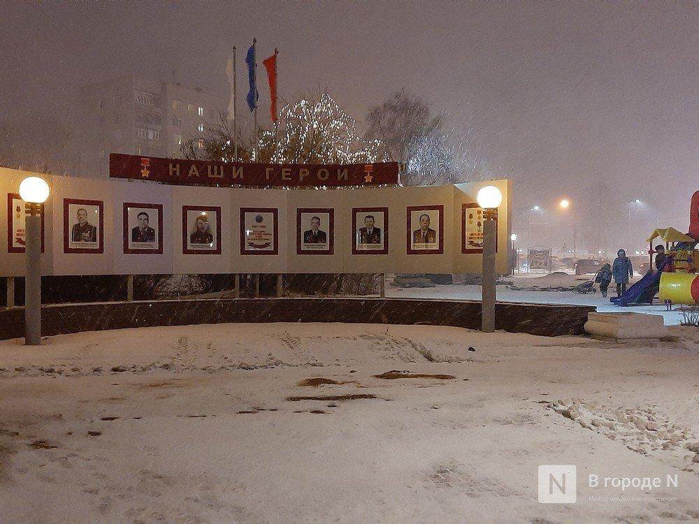 Авангардистский сад и скейт-парк: стало известно, как будет выглядеть площадь Советская - фото 16