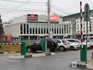 Доход от 119-и платных парковок пойдет на благоустройство Нижнего Новгорода