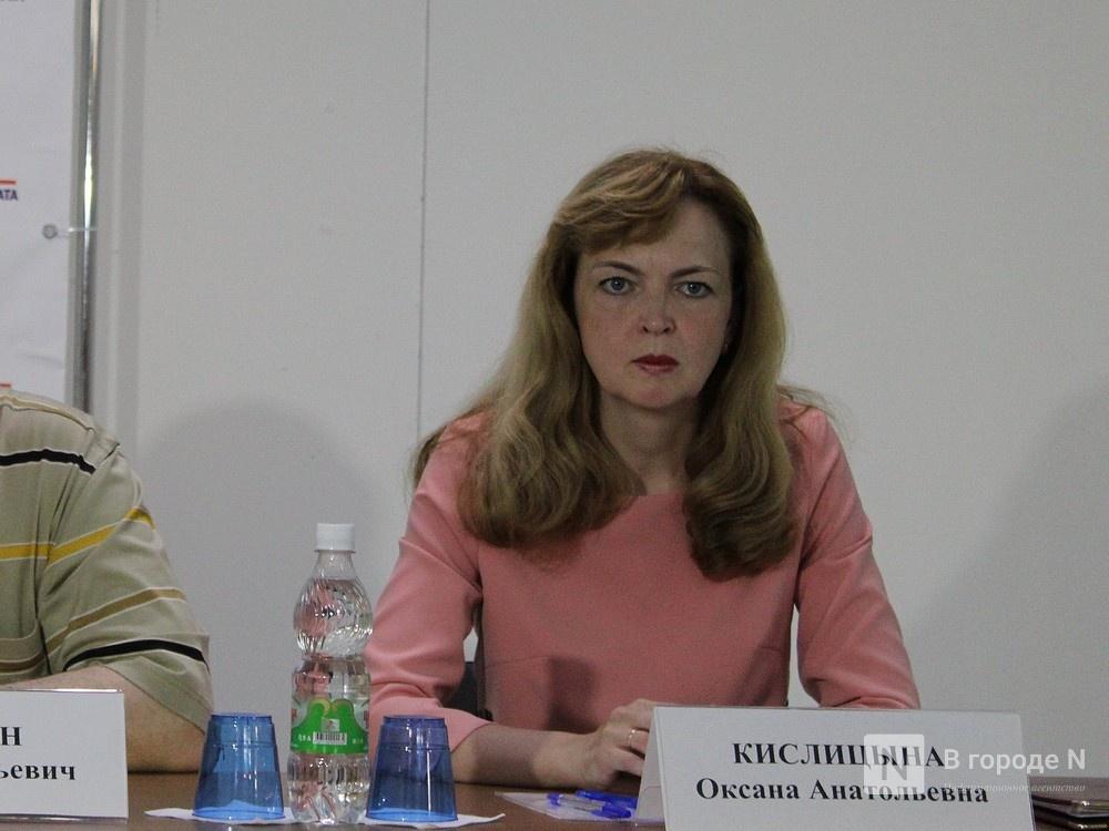 Соцсети: председатель избиркома Нижегородской области покидает свой пост - фото 1