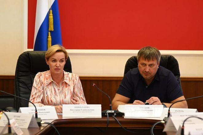 Глава Дзержинска обсудил с некоммерческим организациями вопрос о присвоении звания «Город трудовой доблести» - фото 1