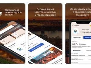 «Карта жителя Нижегородской области» временно заблокирована в Google Play
