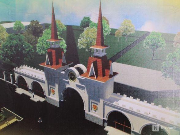Сказочный замок украсит вход в парк имени 1 Мая - фото 6