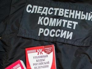 Из-за отказа школьникам с ВИЧ в летнем отдыхе в спортдеревне «Новинки» возбуждено уголовное дело